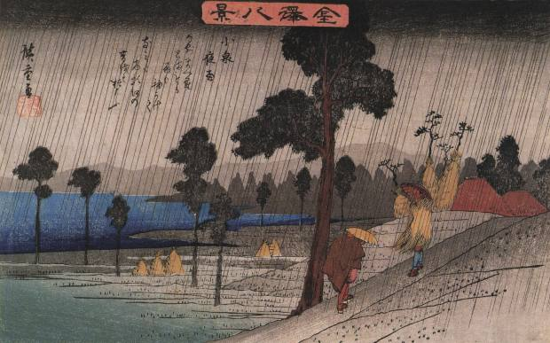 Hiroshige,_Two_men_on_a_sloping_road_in_the_rain