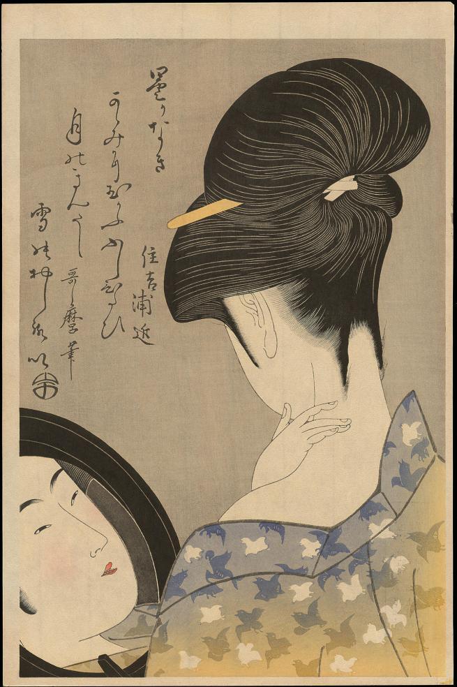 Kitagawa_Utamaro_1-Powdering_the_Neck-011131-01-24-2012-11131-x2000